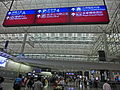 HK Intrenational Airport Terminal 香港國際機場 sign n ceiling Oct-2013.JPG