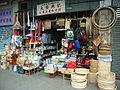 HK Kennedy Town shop 60414.jpg