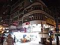 HK SSP 深水埗 Sham Shui Po 桂林街 Kweilin Street night May 2018 LGM 03.jpg