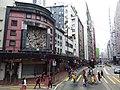 HK SW 上環 Sheung Wan 巴士 619 Bus tour view January 2020 SSG 07 香港島.jpg