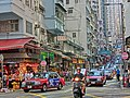 HK Sai Ying Pun 西環 正街 Centre Street Taxi visitors shops Oct-2013 motorbike.JPG