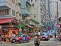 HK Sai Ying Pun 西環 正街 Centre Street Taxi visitors shops Oct-2013 motorbike.JPG
