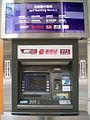 HK Sai Ying Pun Des Voeux Road West Liu Chong Hing Bank Auto Teller Machine 1 a.jpg