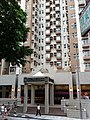HK Sai Ying Pun Queen's Road West 怡景花園 Elegant Garden June-2013 entrance.JPG