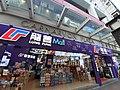HK TST 尖沙咀 Tsim Sha Tsui 加拿芬道 Carnarvon Road near Cameron Road July 2020 SS2 01.jpg