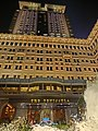 HK TST Salisbury Road The Peninsula Hotel n office facades night fountain Feb-2013.JPG