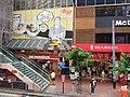 HK Tram tour view Causeway Bay 怡和街 Yee Wo Street August 2018 SSG 07 Nam Kee Noodle shop.jpg