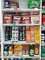 HK food market goods 椰醬 美綠飲料 at Queen's Road West shop Sai Ying Pun April 2020 SS2 02.jpg