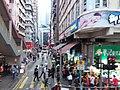 HK tram 7 view 港島東區 Eastern District 西灣河 Sai Wan Ho 筲箕灣道 Shau Kei Wan Road March 2021 SSG 18.jpg
