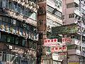 HONG KONG HOTEL (9456769545).jpg