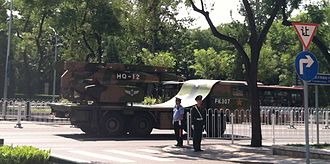 KS-1 (missile) - HQ-12 as seen after the military parade held in Beijing on September 3, 2015 to commemorate 70 years since the end of WWII.