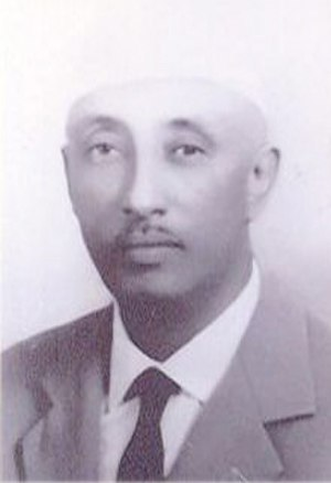 Puntland - MP Haji Bashir Ismail Yusuf, first legislator for Bosaso and first president of Somali parliament.