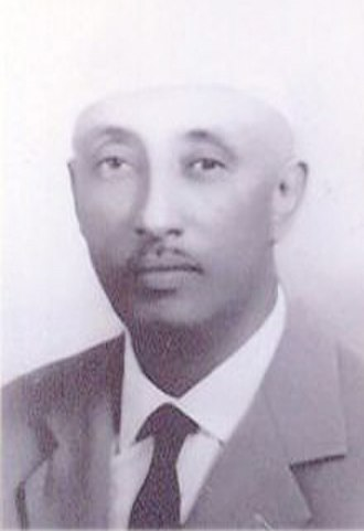 Puntland - MP Haji Bashir Ismail Yusuf, first speaker for Somali parliament