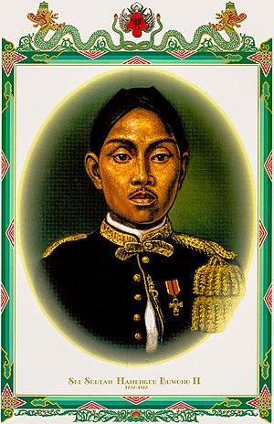 Hamengkubuwono II -  Hamengkubuwono II (1750-1828), Sultan of Yogyakarta