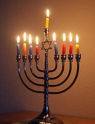 Hanukkah - A hanukkiah, a menorah with nine branches