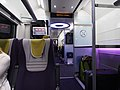 Heathrow Express (11371355023).jpg