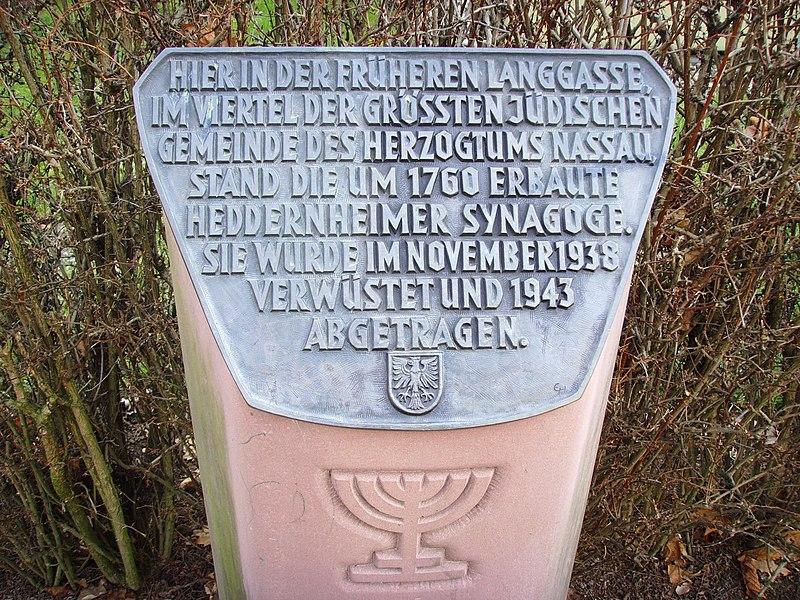 Datei:Heddernheim, Gedenktafel Synagoge.jpg