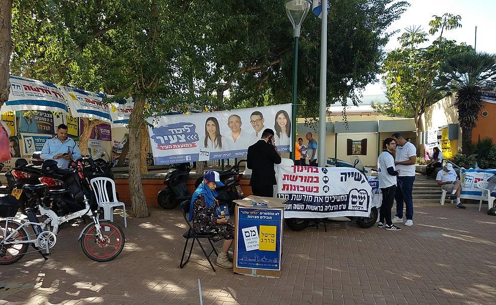 Herzliya votes 2018 A
