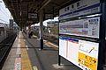 Higashi-Moro Station platform 20130326.JPG