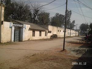 Sheikhupur - Govt's High school, Sheikhupur