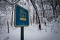 Hiking Club Password Sign - Sakatah Lake State Park, Minnesota (25819493977).jpg