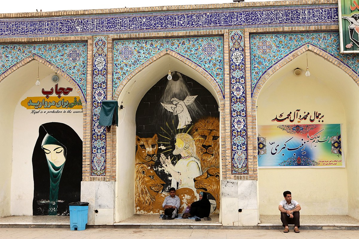 File:History History IMG 3397 Tomb of Daniel, Iran (4567730149).jpg - Wikimedia Commons