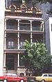 History House, Macquarie Street, Sydney - Wiki0068.jpg