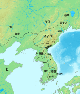 History of Korea-001 ko.png