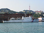 Ho Hsing Shipped in Keelung Harbor 20140107a.jpg