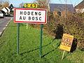 Hodeng-au-Bosc-FR-76-panneau d'agglomération-1.jpg
