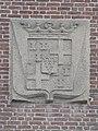 Hoevelaken - Reliëf met het wapen van de voormalige gemeente Hoevelaken op de gevel van het voormalig gemeentehuis aan het Van Aalstplein.jpg