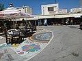 Holidays - Crete - panoramio (175).jpg