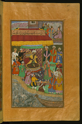 Amu Darya - Bāqī Chaghānyānī pays homage to Babur beside the Amu Darya river, AD 1504
