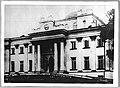 Homiel, Rumiancaŭ-Paskievič. Гомель, Румянцаў-Паскевіч (1917).jpg