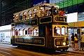 Hong Kong tram 28.jpg