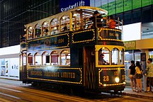 Hongkong-Kommunikationer-Fil:Hong Kong tram 28