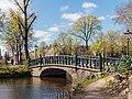 Hortus Botanicus Amsterdam. (actm.) 03.jpg