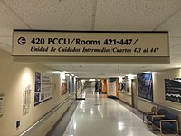 Hospital Sign Tucson Medical Center.jpg