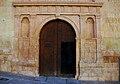Hospital de Xàtiva, part inferior de la portada.JPG