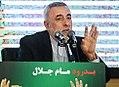 Hossein Sheikholeslam 01).jpg
