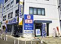 HouseDo Kitaharima1.jpg