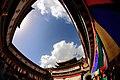 Huangzhong, Xining, Qinghai, China - panoramio (1).jpg