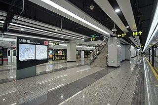 Huapeng Road station station of Shanghai Metro