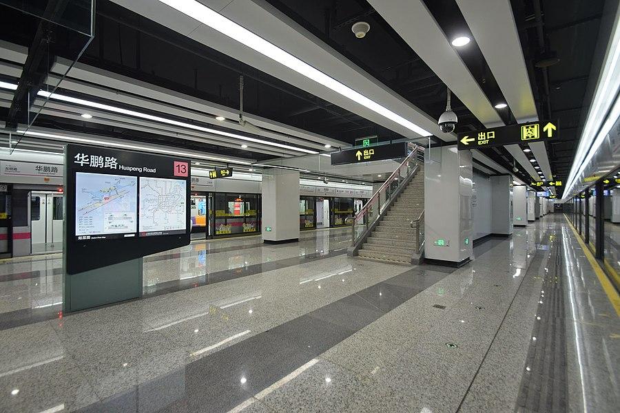 Huapeng Road station