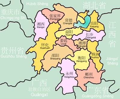 Carte Chine Hunan.Hunan Wikipedia
