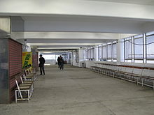 Hung Hom Ferry Pier Wikipedia