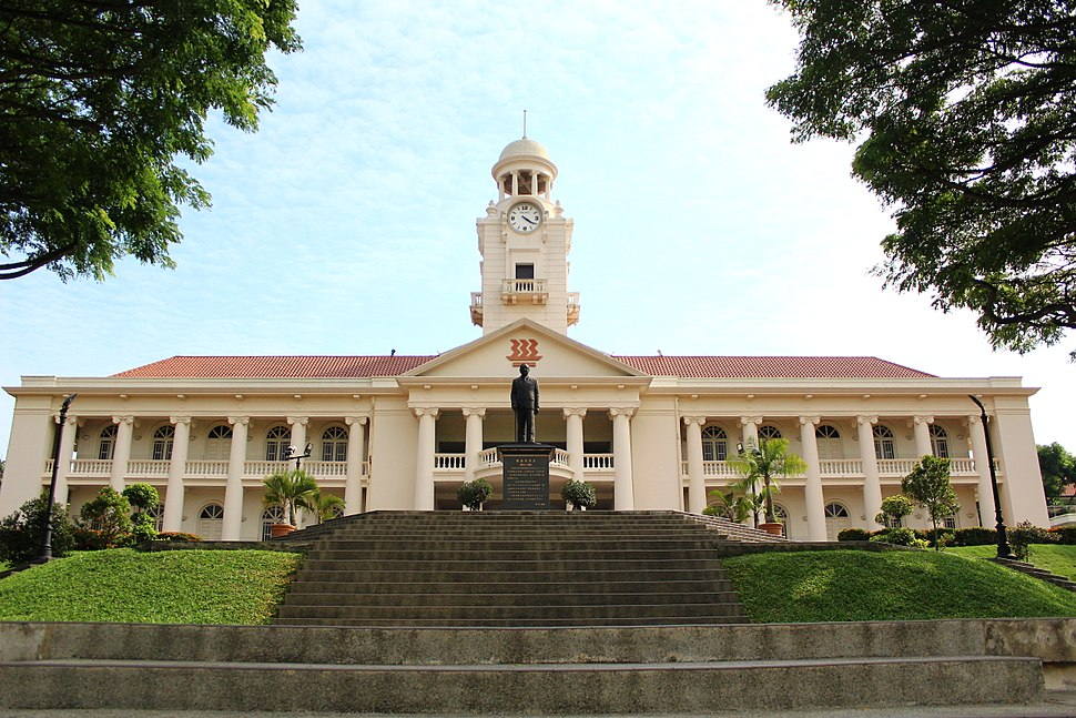 Hwa Chong Institution Clock Tower Front View