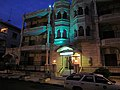 "ICARDA Guest House located in ""New Aleppo"" west of city center - panoramio.jpg"
