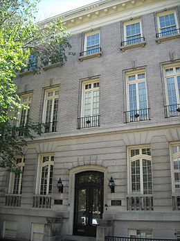 IEEE Computer Society headquarters DC.JPG