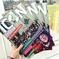 Icon Magazine Itchen College.jpg